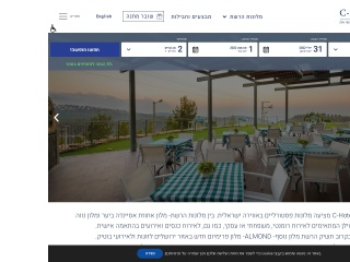 Screenshot for c-hotels.co.il