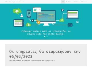Screenshot για την ιστοσελίδα c-s-i.gr