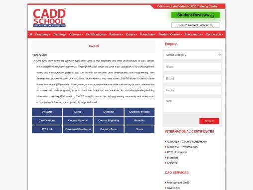 cadd training center Avadi | best cadd training in Avadi |  civil 3d training