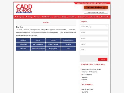 cadd training center Avadi | best cadd training in Avadi | Autocad training institute in chennai