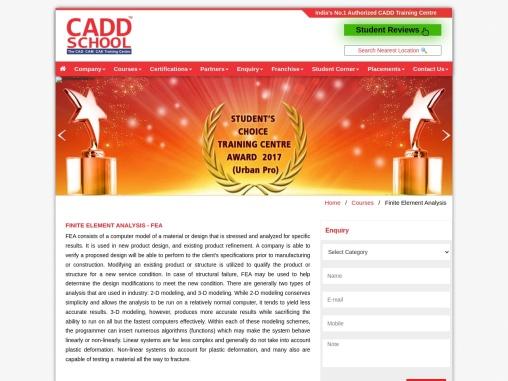 FEA | CADD SCHOOL | Finite Element Analysis Software Training in Chennai