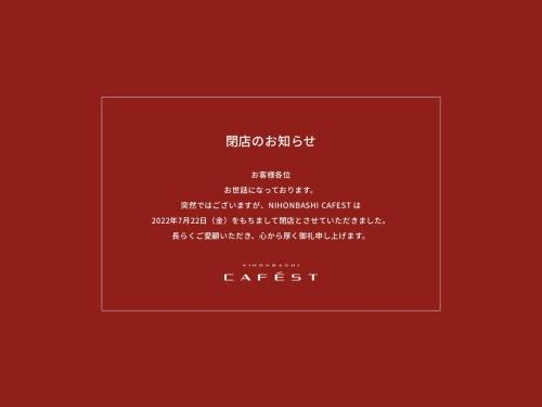 NIHONBASHI CAFÉST -CAFÉ×STUDIO-