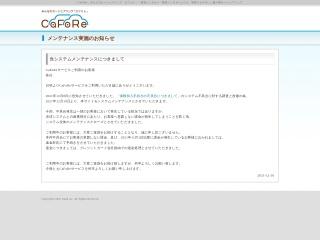 cafore.jp用のスクリーンショット