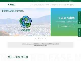 cainz.co.jp用のスクリーンショット