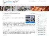 Aluminium 7075 Bar, Sheet, Plate, Tube Fittings, 7075 Aluminium Plates, UNS A97075 Aluminum 7075 Bar