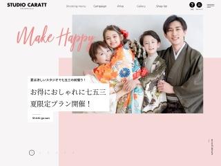 caratt.jp用のスクリーンショット