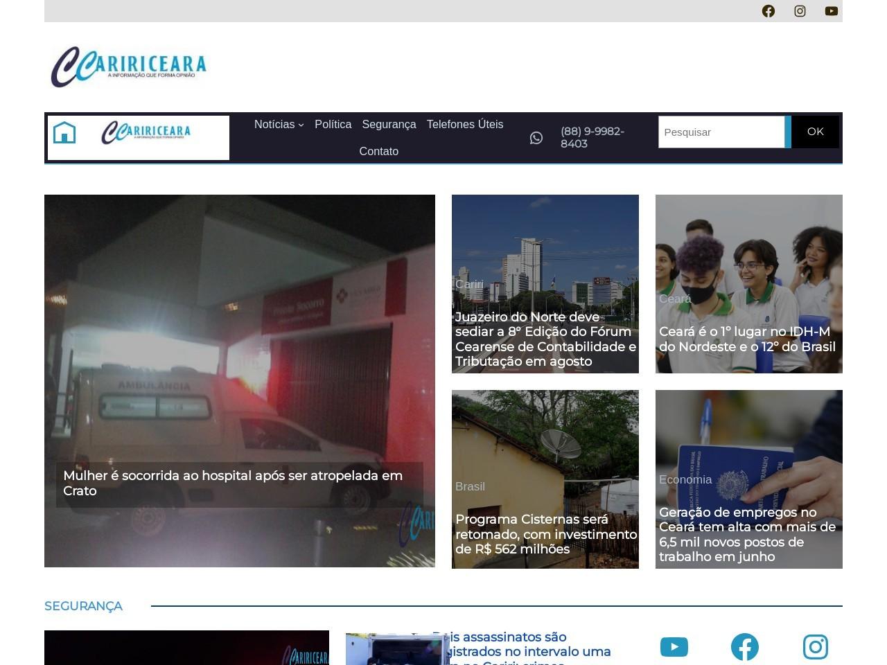 http://www.caririceara.com