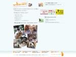 http://www.cat-kanazawa.jp/