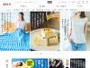 http://www.cataloghouse.co.jp/