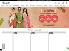 Online store Cbazaar