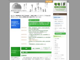 ceis.or.jp用のスクリーンショット
