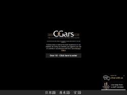 C.Gars Ltd