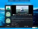 Charter Fishing Cancun Boats and Tours