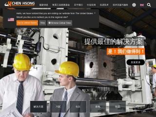 chenhsong.com.hk 的快照
