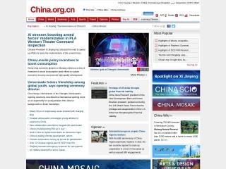 china.org.cn 的快照