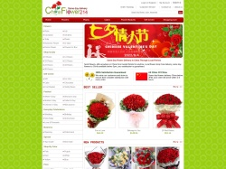China Flower Delivery Shop s