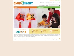 China Sprout