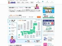 http://www.chintai.net/
