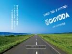 http://www.chiyoda-pneumatic.co.jp/