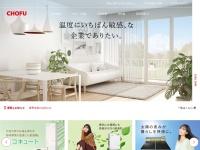 http://www.chofu.co.jp/