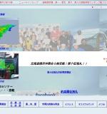 http://www.chourakuen.com/s-master/
