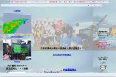http://www.chourakuen.com/s-master