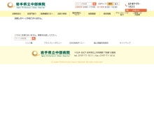 http://www.chubu-hp.com/bunkyositsu.php