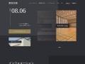 東桜会館のイメージ