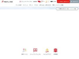株式会社 中海テレビ放送