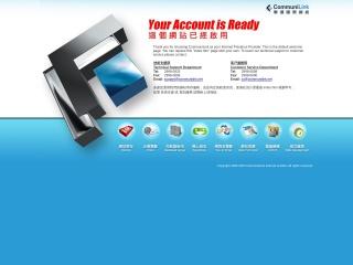 chunhing.com.hk 的快照
