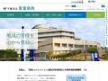 http://www.city.chiba.jp/byoin/aoba/aobatop.html