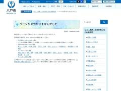 八戸市美術館のイメージ