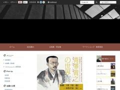 碧南市藤井達吉現代美術館 市民ギャラリーのイメージ