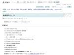 http://www.city.himeji.lg.jp/s50/hokensho/_9779/_9780/_9798.html