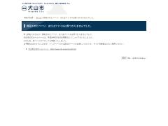 犬山国際観光センター フロイデのイメージ