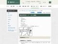 鎌倉生涯学習センター (きらら鎌倉)のイメージ