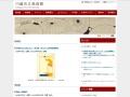 川越市立美術館 市民ギャラリーのイメージ