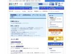 http://www.city.kawasaki.jp/shisetsu/category/39-2-0-0-0-0-0-0-0-0.html