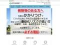 http://www.city.matsudo.chiba.jp/hospital