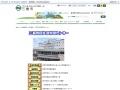 三島市民生涯学習センター 市民ギャラリーのイメージ