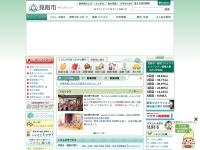 https://www.city.mitsuke.niigata.jp/