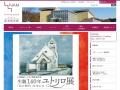 新潟市新津美術館のイメージ
