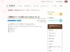 佐倉市立美術館 市民ギャラリーのイメージ