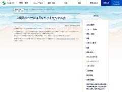 志摩市絵かきの町・大王 美術ギャラリーのイメージ