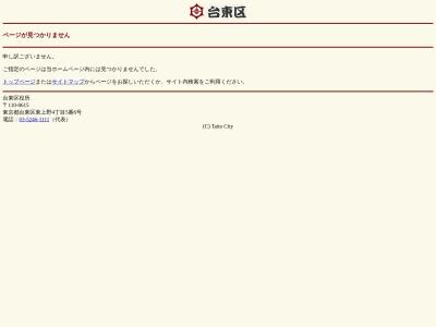 http://www.city.taito.lg.jp/index/event/kanko/tyaritei-engeikai.html