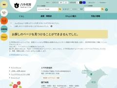 勝田台ステーションギャラリーのイメージ