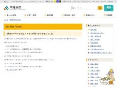 八幡浜市民ギャラリー・郷土資料室のイメージ