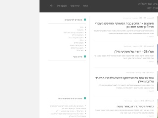 Screenshot for citytabu.org.il