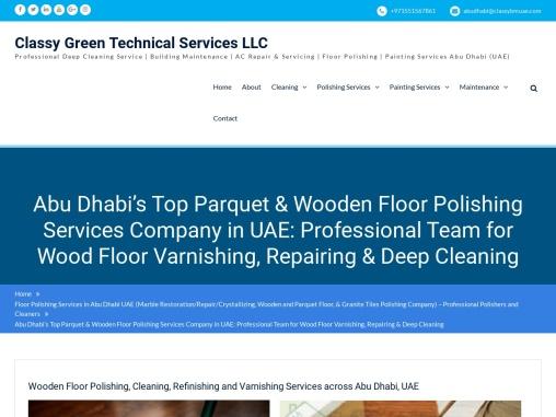 Wooden Floor Polishing Abu Dhabi