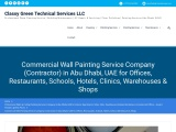 Commercial Painting Services Abu Dhabi